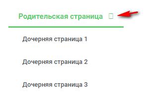 ne podgruzhaeyutsya ikonki menyu elementor