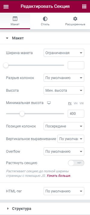 sekcziya. maket