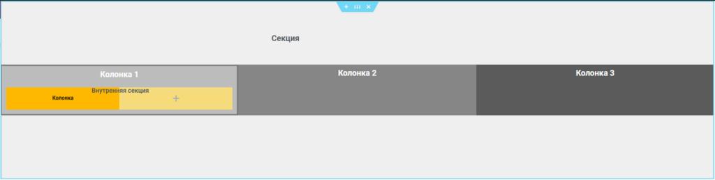 Сайт на вcю ширину экрана Elementor