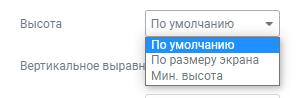 sekcziya.vysota