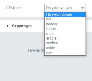 sekcziya. html teg