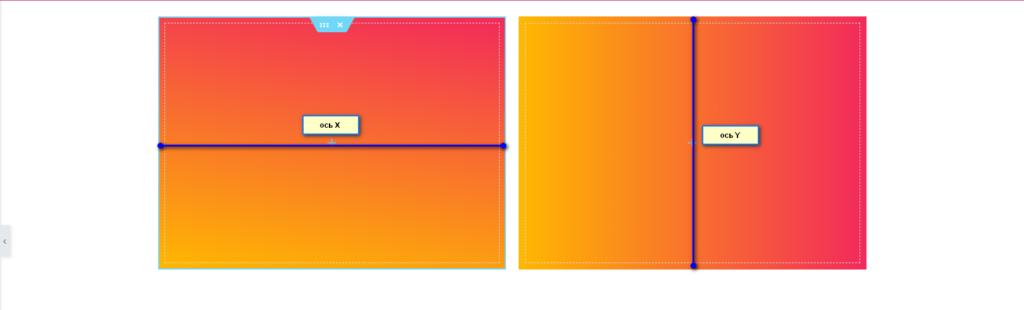sekcziya. stil. fon.gradient. tip. linejnyj