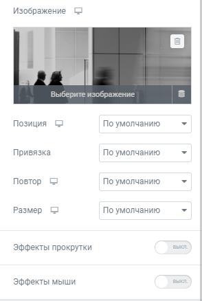 sekcziya. stil. fon.izobrazhenie