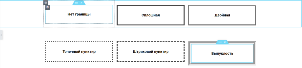 sekcziya. stil.granicza.tip. vse tipy