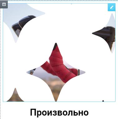 maska.forma.razmer.proizvolno 001