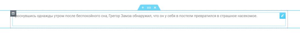 kak dobavit ssylku v tekstovyj vidzhet elementor 001